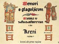The Glagolitic Memory Game