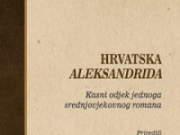 Publishing of the First Croatian Aleksandrida