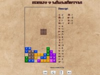 The Glagolitic Tetris Game